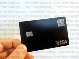 ABCTのVISAデビットカード表