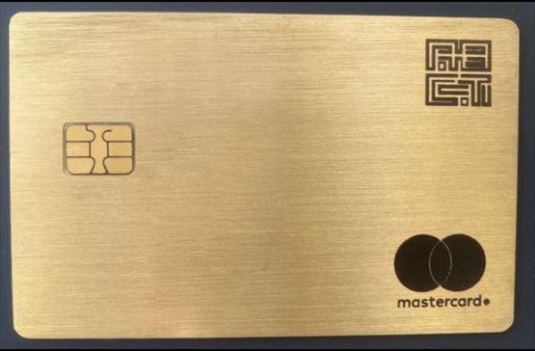 ABCTマスターカードデビットカード表